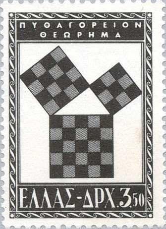 1β.Πυθαγόρειο θεώρημα